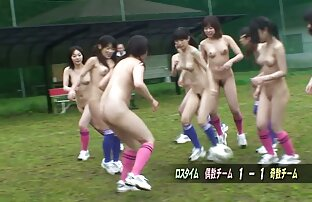 के बाद फुटबॉल खेल मौखिक सबसे अच्छा है फुल हद सेक्सी मूवी