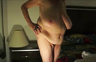 दादी (ऐलेन) फिल्म सेक्सी सेक्सी