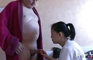 नर्स मुख-मैथुन बूढ़ा आदमी सेक्स फिल्म सेक्स