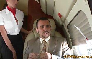 किसी न किसी यात्री के साथ परिचारिका इंग्लिश पिक्चर फिल्म सेक्सी वीडियो