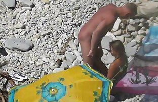 समुद्र तट पर पिछवाड़े में उसकी प्रेमिका सह लड़का, सेक्सी ब्लू पिक्चर वीडियो