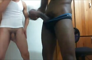 राक्षस, काला, समलैंगिक हिंदी सेक्सी पिक्चर मूवी