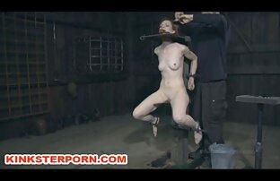 वैलेंटाइन बीडीएसएम और गुलाम बाल काट दिया । , सेक्सी मूवी देखने