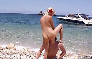 समुद्र तट पर स्वर्ग पर मिया कमबख्त मेग्मा, सेक्सी मूवी हिंदी में फुल एचडी