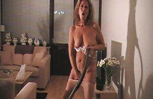 वैक्यूम क्लीनर सेक्सी पिक्चर वीडियो में वीडियो में