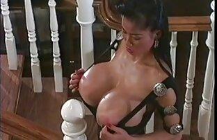 आकार के Minka बीपी सेक्स फिल्म