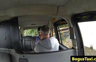 एमेच्योर आधार टैक्सी। हिंदी सेक्सी मूवी एचडी वीडियो