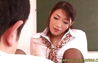 जापानी शिक्षक कक्षा में भाई हस्तमैथुन