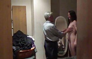 पत्नी जूली और माता पिता स्कूल सेक्सी फिल्म