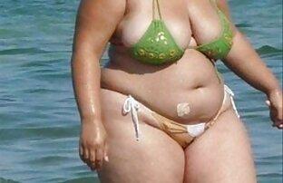 बीबीडब्ल्यू बिकनी-खरा गधा-समुद्र तट-पकड़ा-जासूस गधा सेक्सी मूवी वीडियो वीडियो