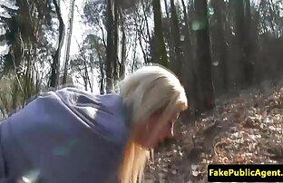 एजेंट धोखा दे एमेच्योर सेक्सी अंग्रेजी फुल एचडी वीडियो