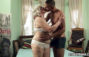 अधेड़ औरत, वृद्ध आदमी, बडा लंड # , बॉलीवुड सेक्सी फिल्म हिंदी में