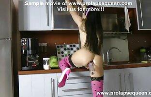 रसोई घर फिल्म में गुदा पंप बीपी हॉट मूवी
