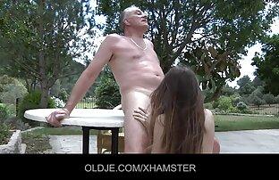 ट्रिक्स भयानक बूढ़े आदमी हिंदी में सेक्सी मूवी