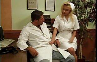 सुनहरे बालों वाली नर्स डॉक्टर द्वारा गड़बड़ कर दिया । सेक्स फ़िल्म वीडियोस