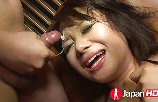 जापानी bukkake सेक्सी फिल्म सेक्सी फिल्म हिंदी में वीडियो