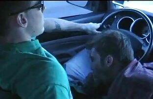 कार में एक झटका नौकरी ट्रिपल सेक्सी मूवी