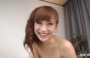 जापानी युवा चीनी सेक्सी फिल्म एचडी हिंदी में