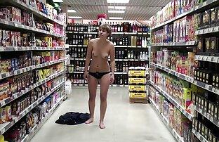 हॉट गर्ल्स थोक दुकान में पट्टी सेक्स सेक्सी फिल्म सेक्सी