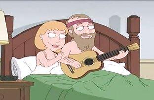 यौन संबंध के लिए. - मजेदार कार्टून-चेहरे होना चाहिए इंग्लिश में सेक्स पिक्चर