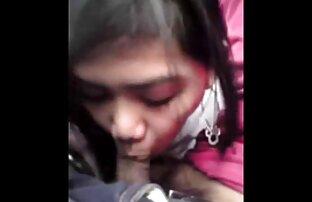 कार, मुखमैथुन, किशोरी सेक्सी फिल्म हिंदी वीडियो में