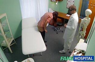 छिपा हुआ, दोनों डॉक्टर और नर्स, रोगी ध्यान से ले लो सेक्सी पिक्चर हिंदी मूवी