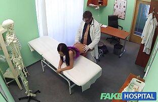 सेक्सी रोगी अच्छा क्रीम एक डॉक्टर की जरूरत और सेक्सी मूवी