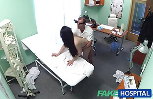 एमेच्योर बेब उसे डॉक्टरों चाहता है । हिंदी सेक्सी मूवी एचडी