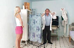 चिकित्सक गोरे ब्लू ब्लू सेक्सी पिक्चर