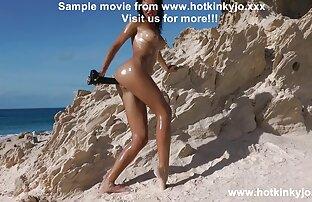 समुद्र तट पर पिछवाड़े में 40 दीप सेक्सी फुल मूवी वीडियो में